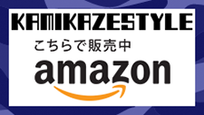 amazon ONLINE SHOP