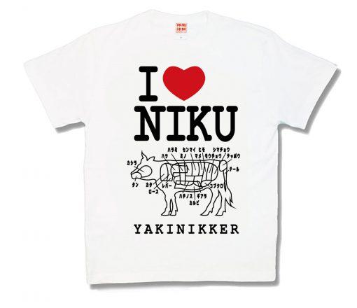 I LOVE NIKU 新
