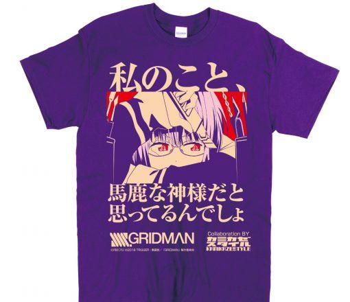アカネ神様【SSSS.GRIDMAN】