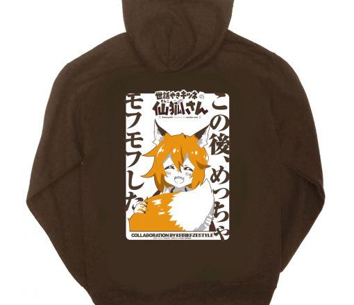 お風呂上がり仙狐さんパーカー【世話やきキツネの仙狐さん】